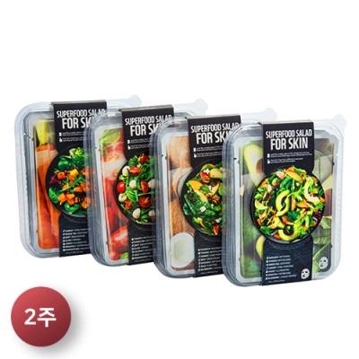 [팜스킨] 슈퍼푸드 샐러드 마스크팩 세트(2주분)/마스크팩 25ml x 7매 x 2세트 이미지