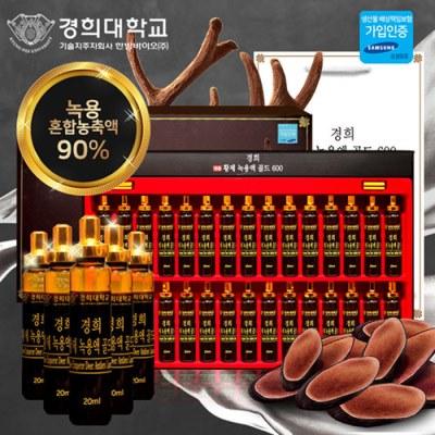 [경희대학교] 명품 황제녹용액 골드600 20ml x 30병 이미지