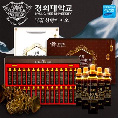 [경희대학교] 황제 후코이단액VIP골드600 20ml x 30병 이미지